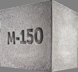 Бетон m150 смесь сухая пенетрон для гидроизоляции бетонных поверхностей