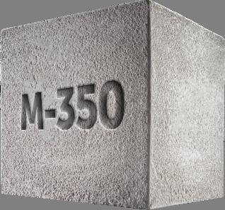 Заказать бетон в воронеже стоимость бетона в15