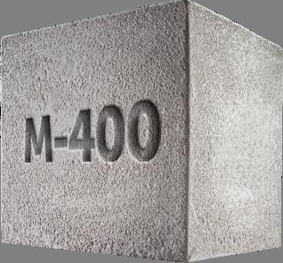 Бетон 400 купить марка раствора цементного для стяжки пола