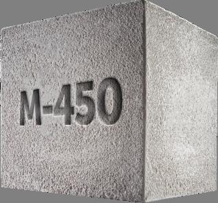бетон 450 купить
