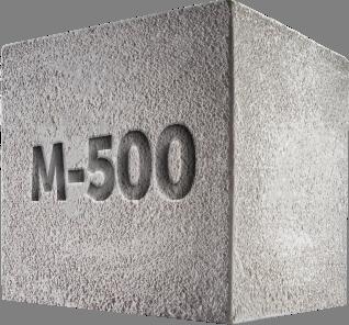 Купить 500 бетон щебень или гравий для бетона что лучше